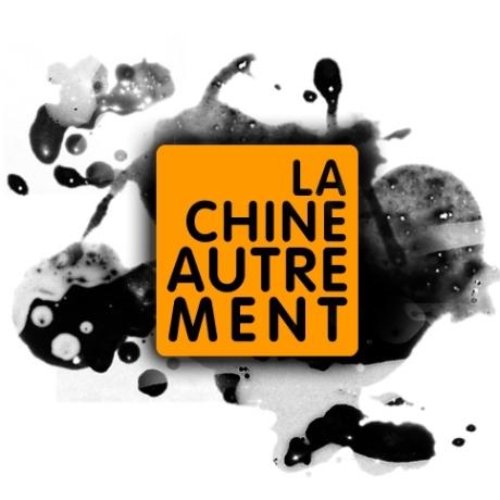 _imageVedette_Logo