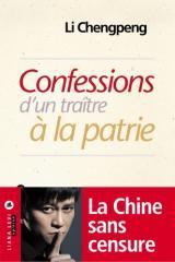 Auteur : Li Chengpeng Editeur : Liana Levi Date : avril 2015